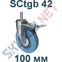 Опора SCtgb 42 100 мм болтовое крепление с тормозом