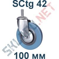 Аппаратная опора SCtg 42 100 мм болтовое крепление