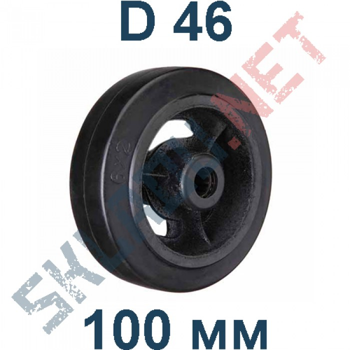 Колесо чугунное D 46  100 мм без кронштейна