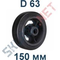Колесо чугунное D 63  160 мм