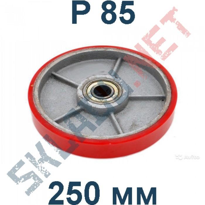 Колесо P 85 полиуретановое чугунное