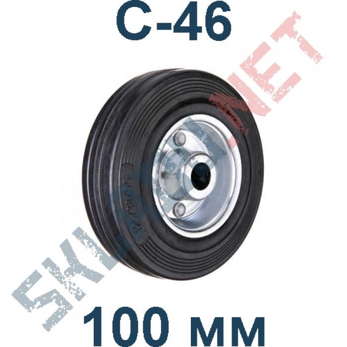 Колесо промышленное C 46 без кронштейна