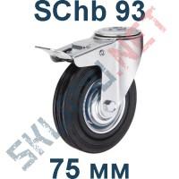 Опора SChb 93 75 мм крепление под болт с тормозом