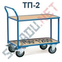 Двухъярусная тележка ТП-2  700*1200 фанера