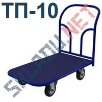 Платформенная тележка ТП 10 800х1800
