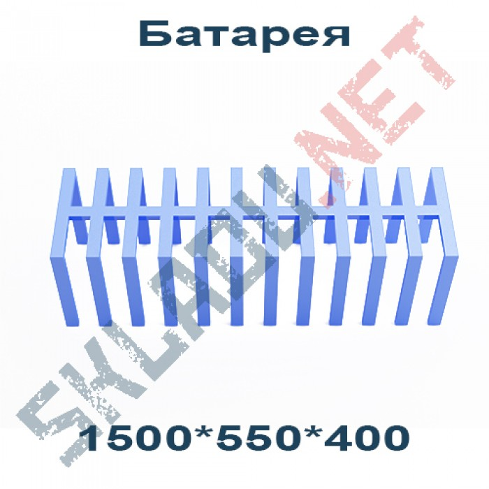 "Велопарковка ""Батарея"" 1500*550*400"