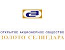 Золото Селигдара