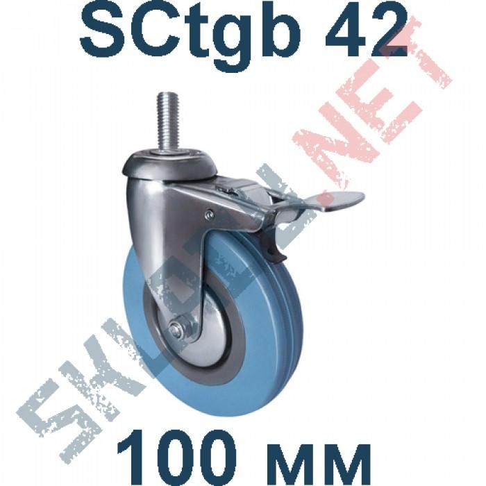 Опора колесная аппаратная SCtgb 42 болтовое крепление с тормозом