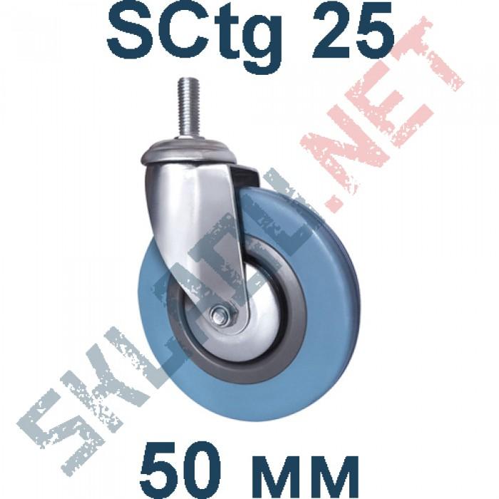 Опора колесная аппаратная SCtg 25 болтовое крепление
