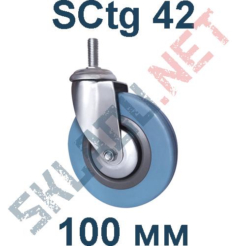 Опора колесная аппаратная SCtg 42 болтовое крепление