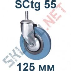 Аппаратная опора SCtg 55 125 мм болтовое крепление