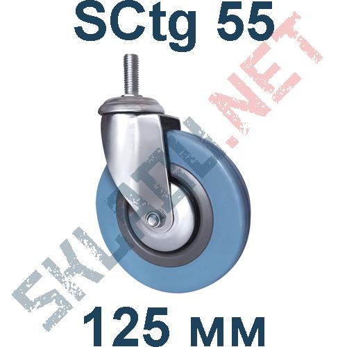 Опора колесная аппаратная SCtg 55 болтовое крепление
