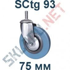 Аппаратная опора SCtg 93 75 мм болтовое крепление