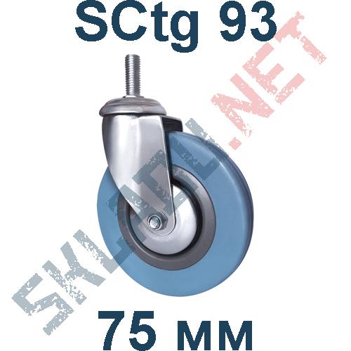 Опора колесная аппаратная SCtg 93 болтовое крепление