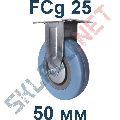 Опора колесная аппаратная FCg 25 неповоротная 50мм
