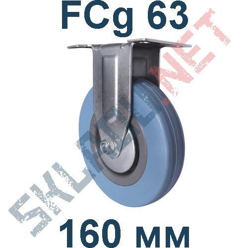 Опора колесная аппаратная FCg 63 неповоротная 160 мм