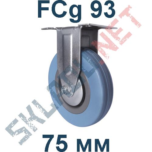 Опора колесная аппаратная FCg 93 неповоротная 75мм