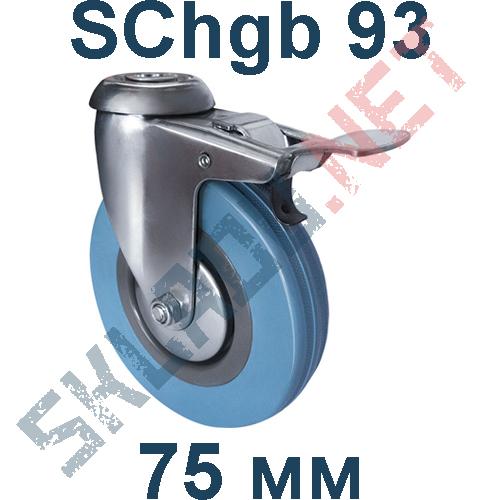 Опора SChgb 93 крепление под болт c тормозом