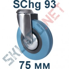 Опора SChg 93 75 мм крепление  под болт