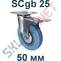 Опора колесная с тормозом SCgb 25 50 мм