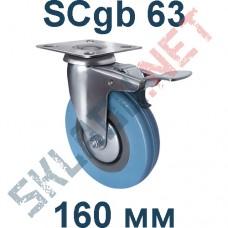 Опора колесная с тормозом SCgb 63 160 мм