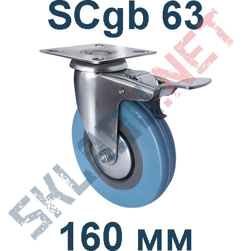 Опора колесная с тормозом SCgb 63