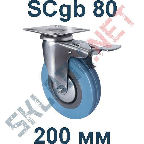 Опора колесная с тормозом SCgb 80