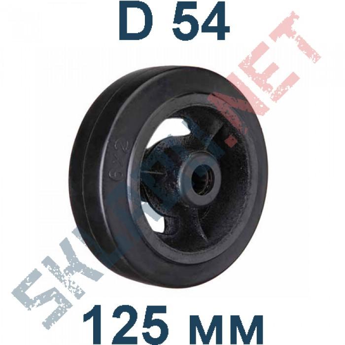 Колесо чугунное D 54  125 мм без кронштейна