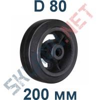 Колесо чугунное D 80  200 мм