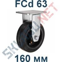 Опора чугунная FCd 63  160 мм неповоротная