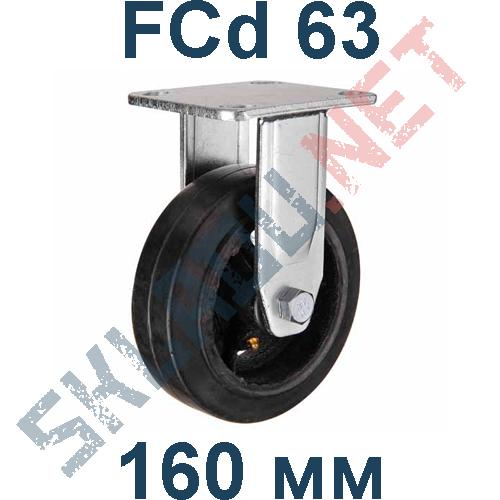 Опора чугунная FCd 63 неповоротная
