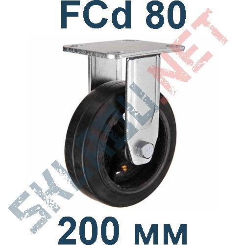 Опора чугунная FCd 80 неповоротная