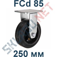 Опора чугунная FCd 85 250 мм неповоротная