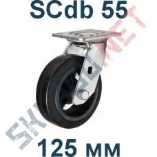 Опора чугунная SCdb 55  125 мм с тормозом