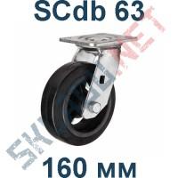 Опора чугунная SCdb 63  160 мм с тормозом