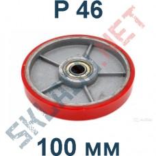 Колесо P 46 100 мм полиуретановое