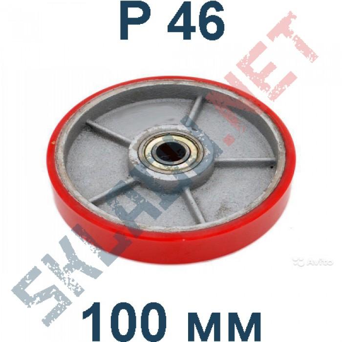 Колесо P 46 полиуретановое чугунное