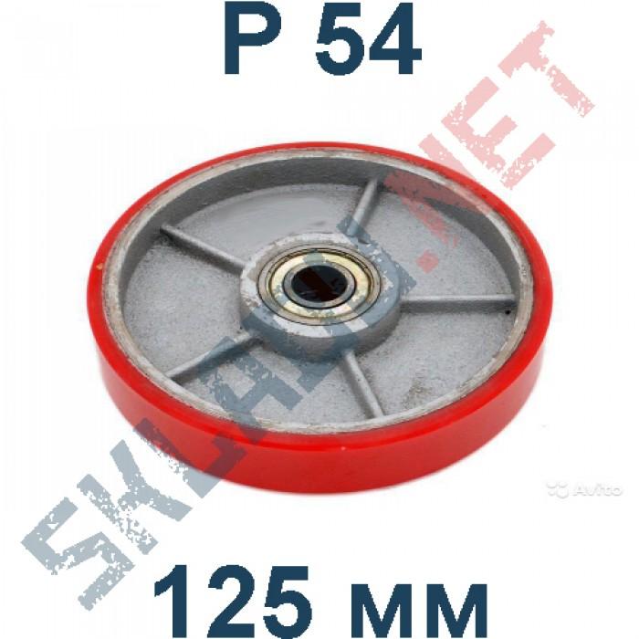 Колесо P 54 полиуретановое чугунное