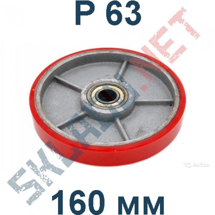 Колесо P 63 полиуретановое чугунное