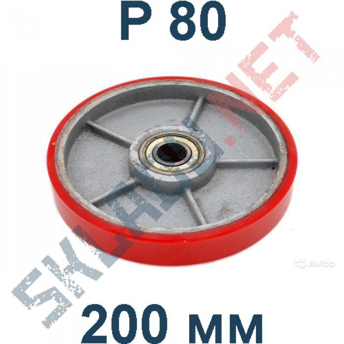 Колесо P 80 полиуретановое чугунное