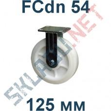 Опора полиамидная FCdn 54 125 мм неповоротная
