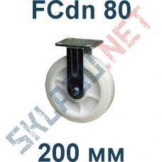 Опора полиамидная FCdn 80 200 мм неповоротная