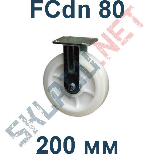 Колесо полиамидное FCdn 80