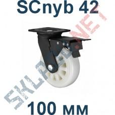 Колесо полиамидное SCnyb 42 100 мм с тормозом