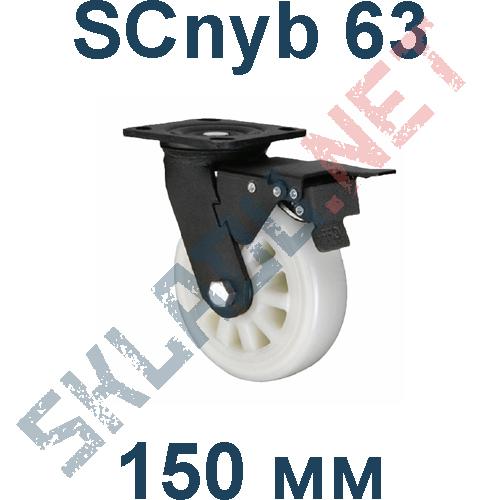 Колесо полиамидное SCnyb 63 с тормозом