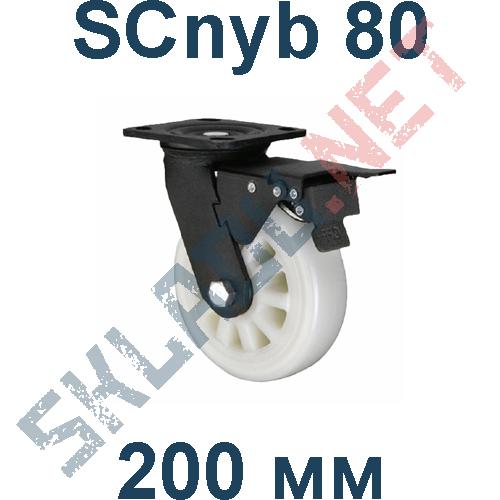 Колесо полиамидное SCnyb 80 с тормозом