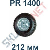 Колесо PR 1400 пневматическое 212 мм