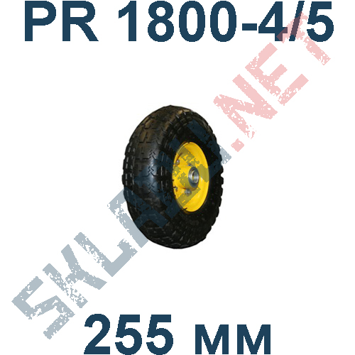 Колесо пневматическое PR 1800-4/5