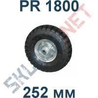 Колесо PR 1800 пневматическое 252 мм