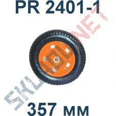 Колесо PR 2401-1 (16)  пневматическое 357 мм